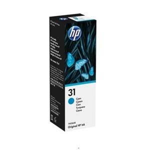HP Original 31 Cyan Ink Bottle - (1VU26AE)