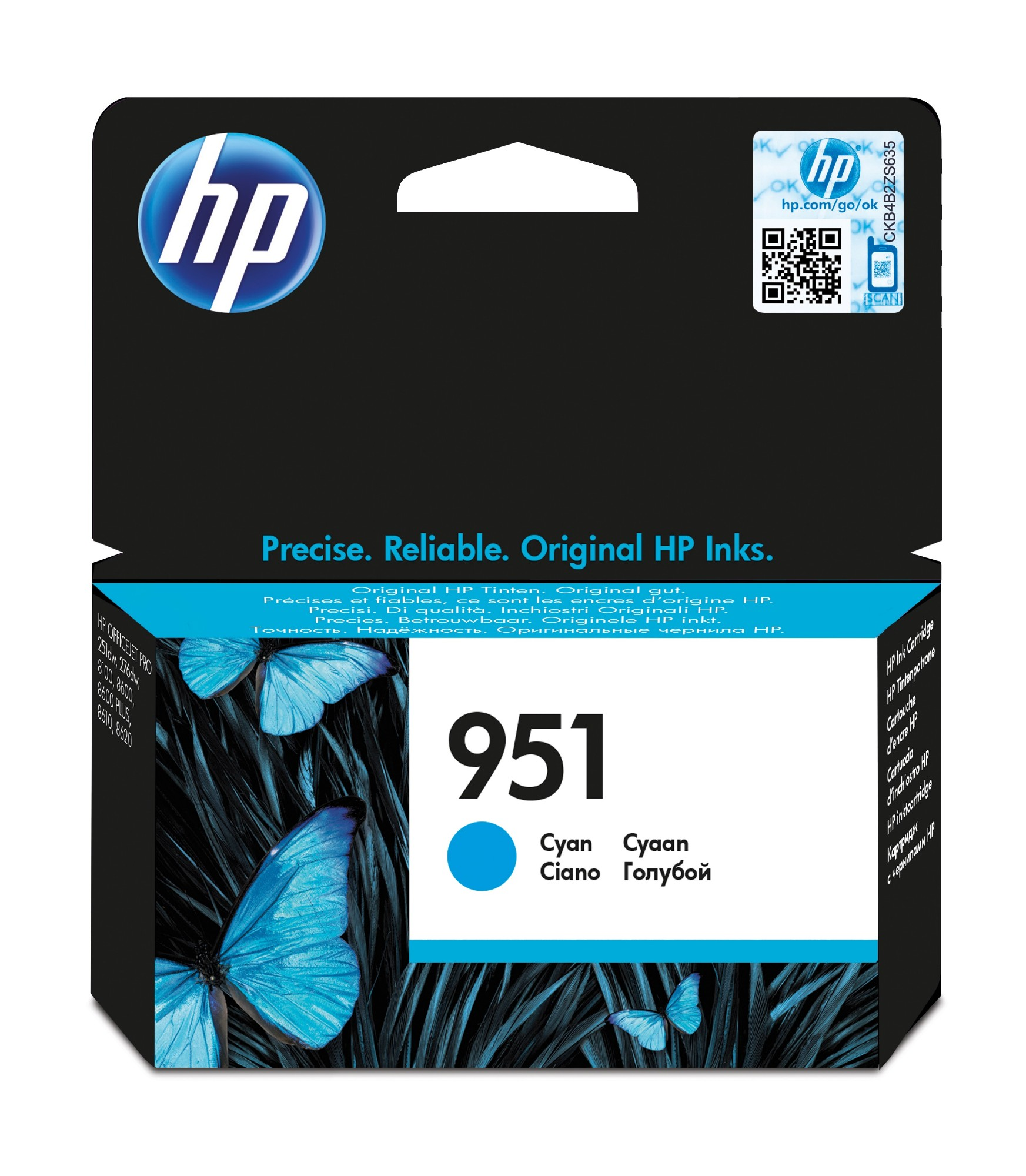 Original HP 951 Cyan Ink Cartridge CN050AE
