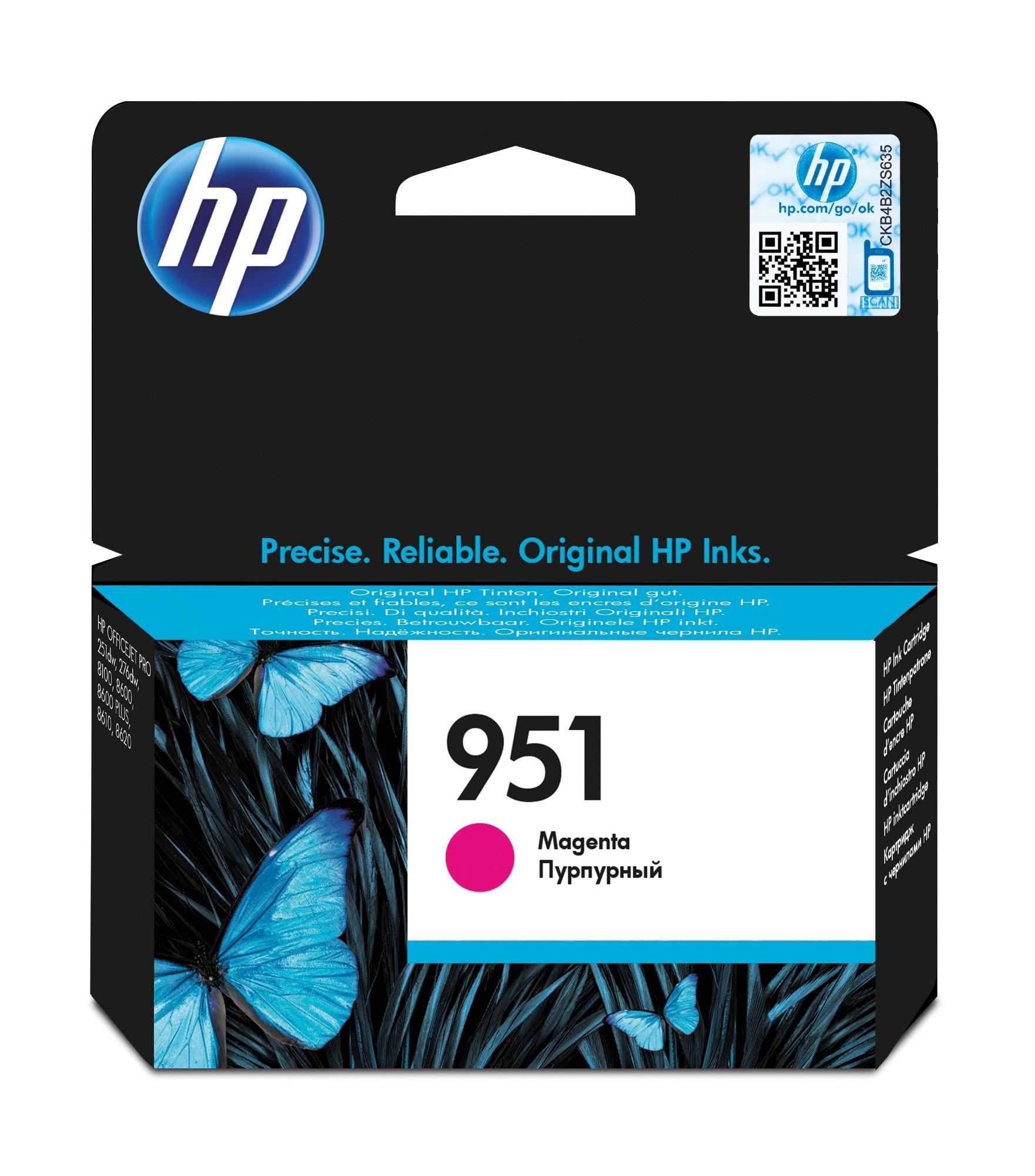 Original HP 951 Magenta Ink Cartridge CN051AE
