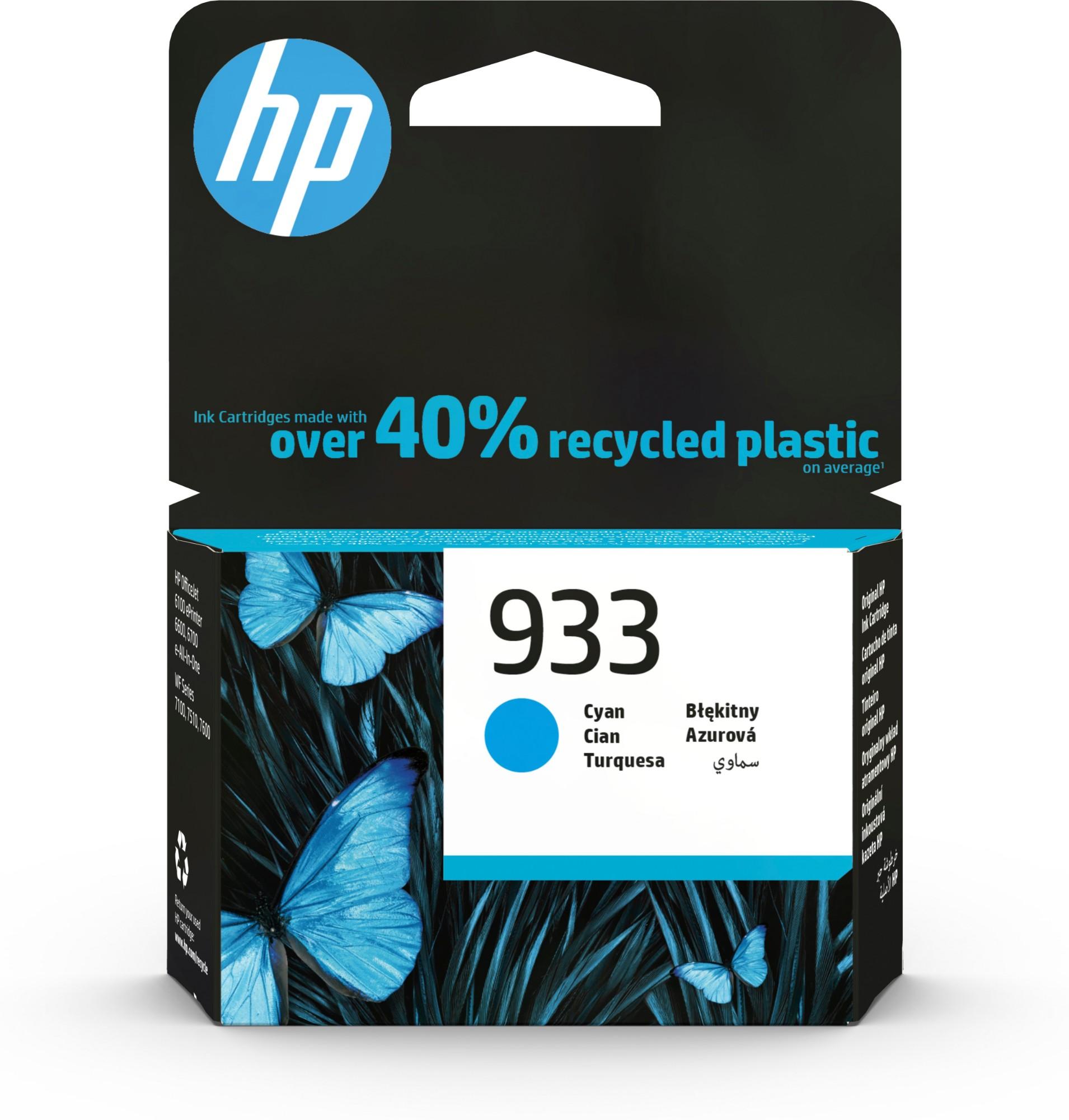Original HP 933 Cyan Ink Cartridge CN058AE