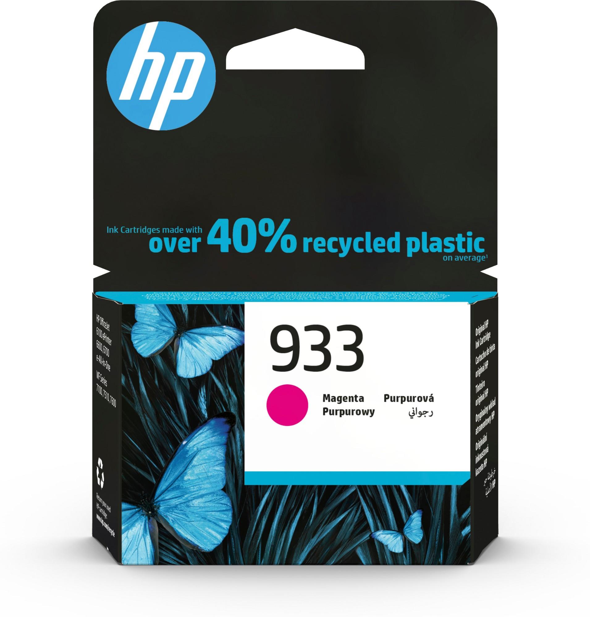 Original HP 933 Magenta Ink Cartridge CN059AE