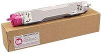 Original Epson C13S050089 Magenta Toner Cartridge